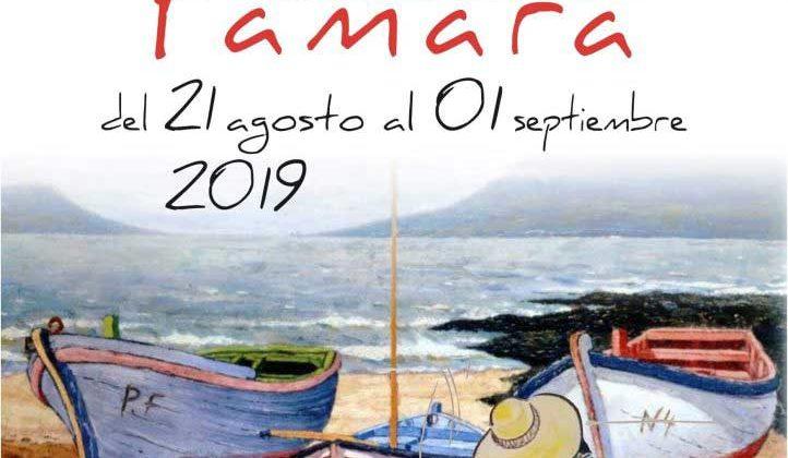fiestas famara 2019