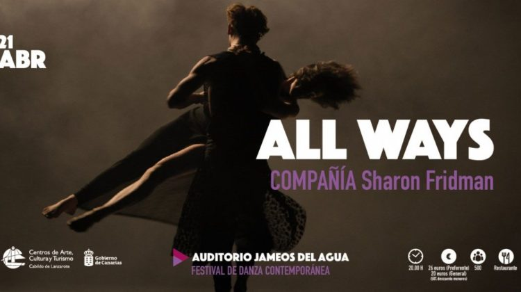 festival de danza contemporánea all ways