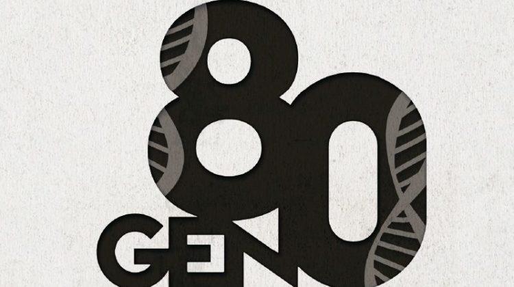 Gen 80, exposición colectiva en el CIC El Almacén (Del 01 de diciembre al 11 de febrero de 2017)